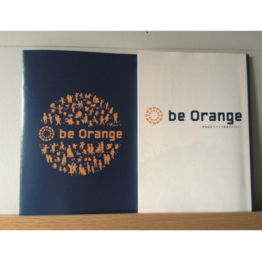 be Orange -認知症まちづくり基金 REPORT-