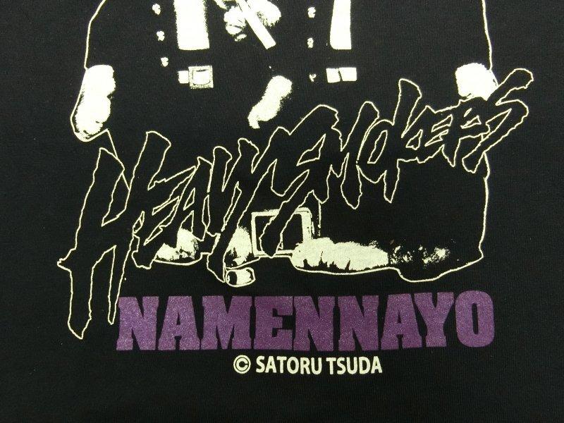 なめ猫-NAMENNAYO-(喫煙停学ネイビー) / ハードコアチョコレート