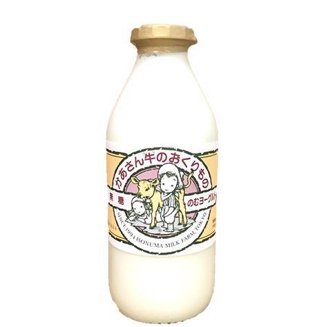 ジャージー飲むヨーグルト(無糖)900cc