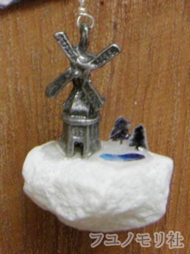 ピアス - 泉のほとりの風車小屋 - フユノモリ社