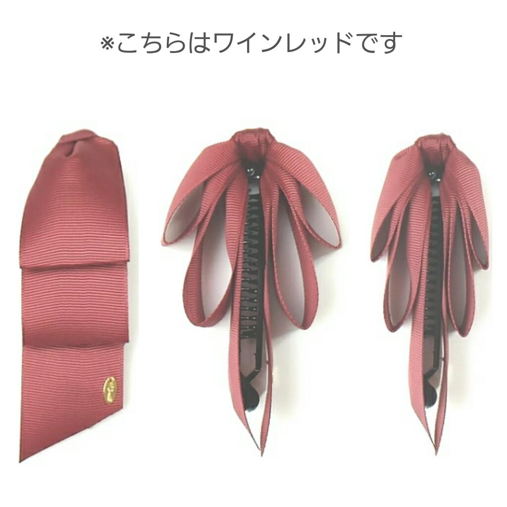 【30色】たらりんダブルリボンバナナクリップ/Mサイズ[A1]