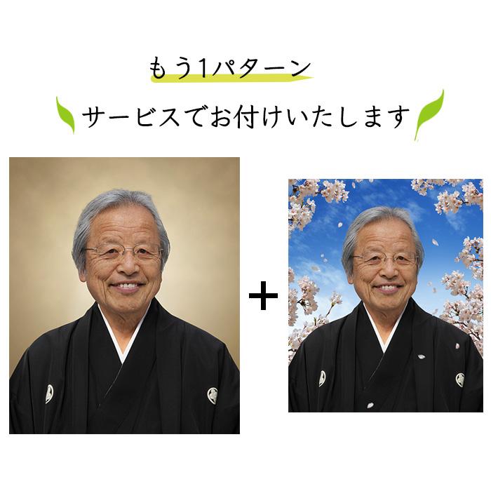 遺影加工 男性 着物 ソメイヨシノ 紋付和服 D-011