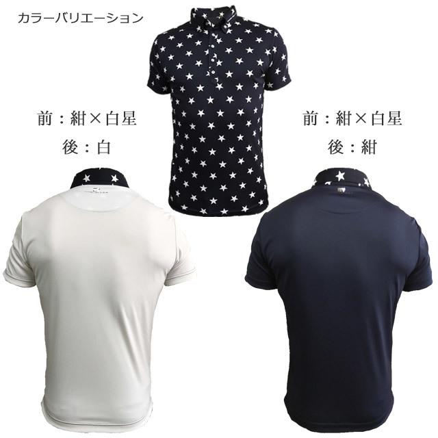 ゴルフプロ監修 星柄半袖シャツ【日本製】紺×白