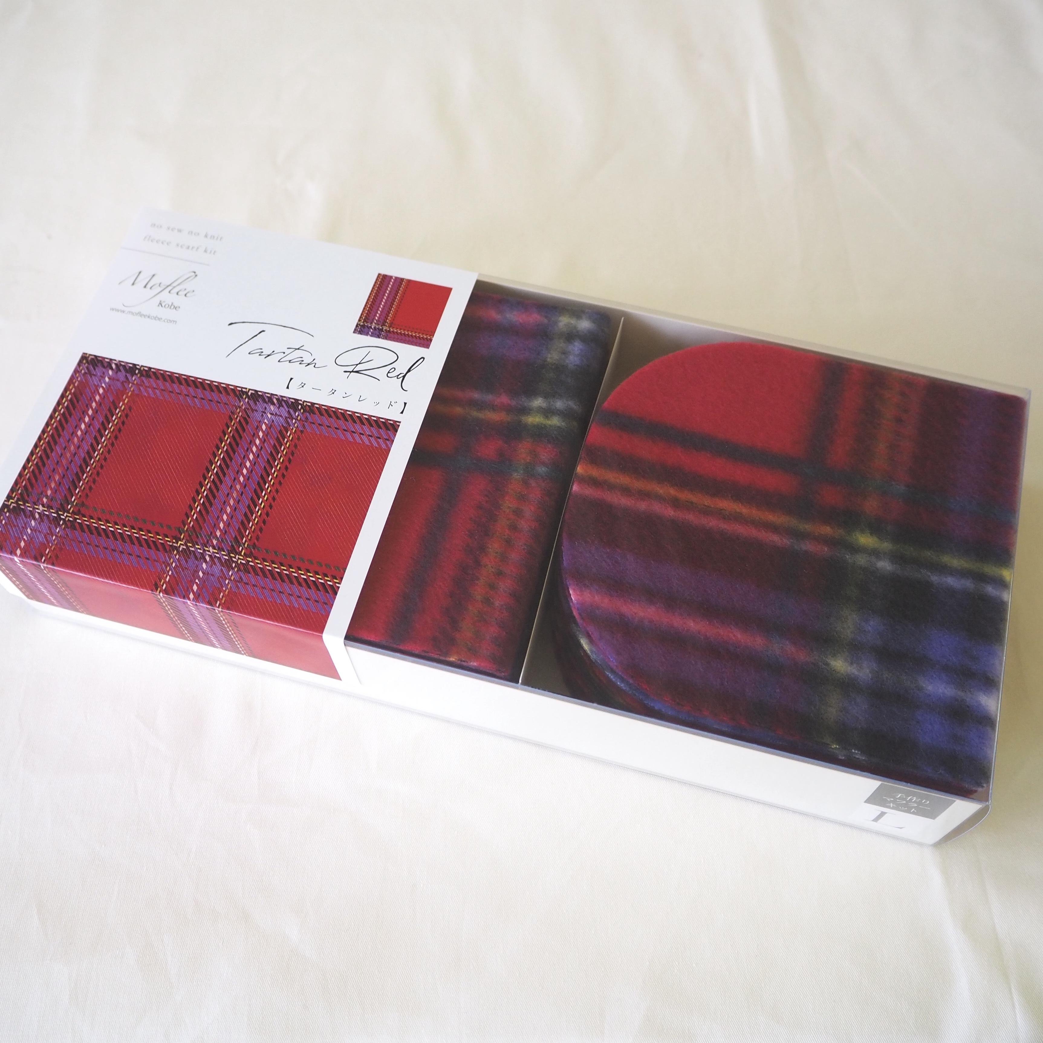 動画付手作りマフラーキット【モフリー Box Kit】 タータンレッド ◆Lサイズ