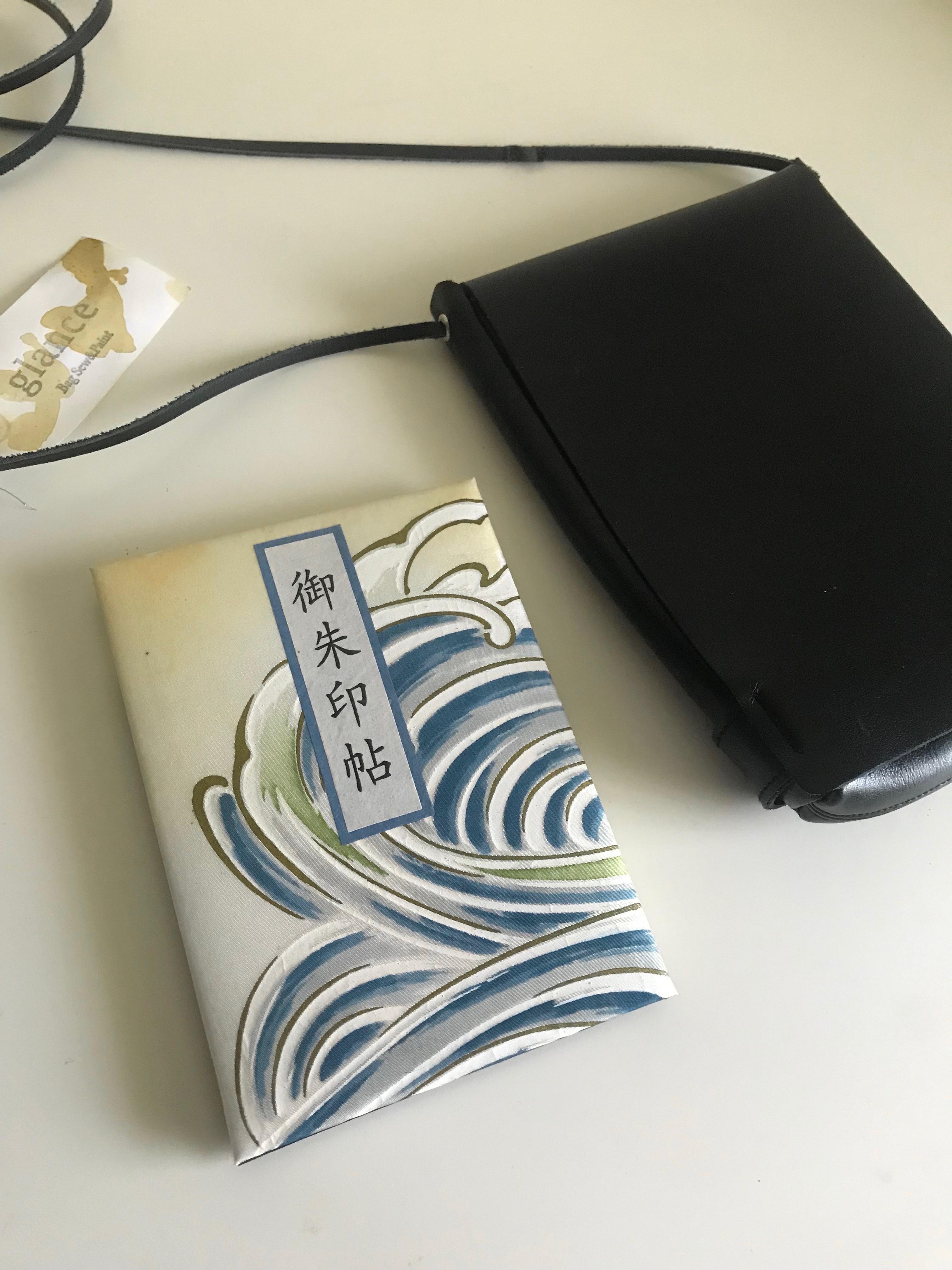 御朱印帳(荒波)