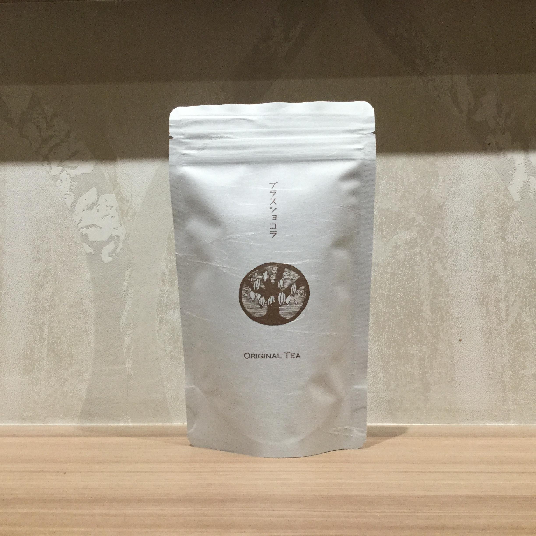 【プラスショコラオリジナル】季節の日本茶・釜炒り茶(芦北)