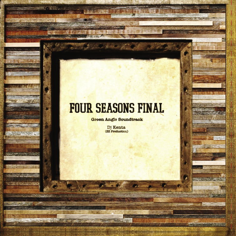 [MIX CD] DJ KENTA / GREEN ANGLE SOUNDTRACK FOUR SEASONS FINAL