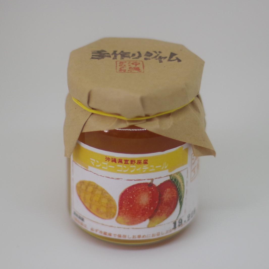 【ぎのざジャム工房】マンゴーコンフィチュール