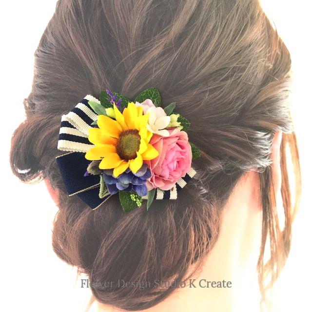 ウェディング・発表会に♡ヒマワリとピンクローズのヘアクリップ 結婚式 ウェディング お出掛け 発表会 ヘアクリップ 髪飾り