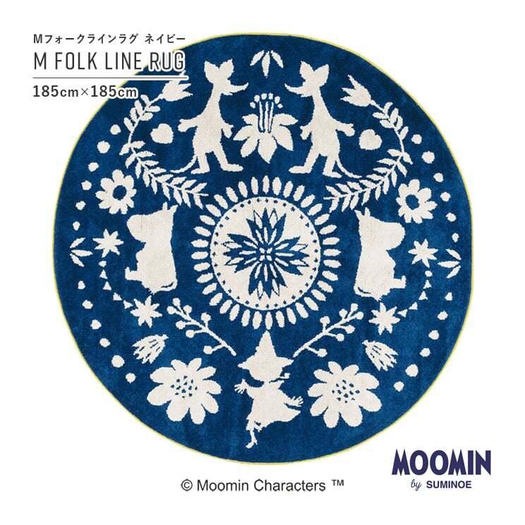 【最短3営業日で出荷】ラグマット ムーミン Mフォークラインラグ ネイビー 185×185cm MOOMIN M FOLK LINE RUG スミノエ SUMINOE ab-m0011