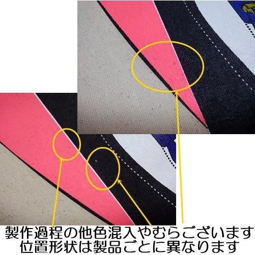 d45dcb6829d3 ... トートバッグ MADISON BPB キャンバス エコバッグ ピンク 可愛い 人気. ブランド : My Other Bag ( マイ アザー  バッグ )