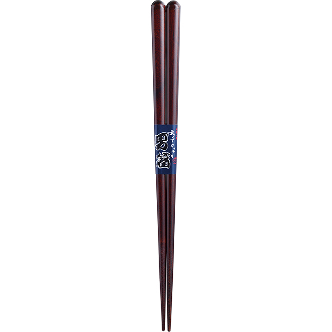 一半天丸箸 茶 23.5cm 【送料無料】