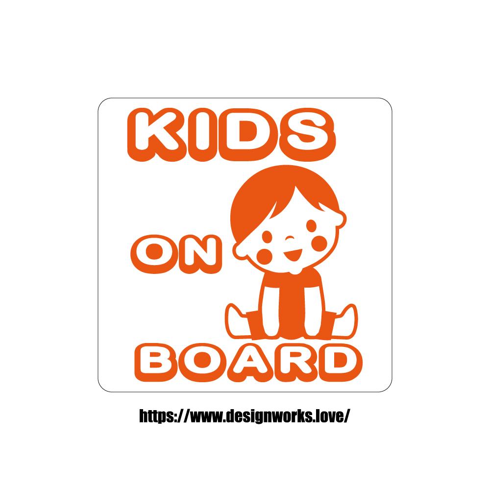 マグネット 全8色 KIDS ON BOARD BOY
