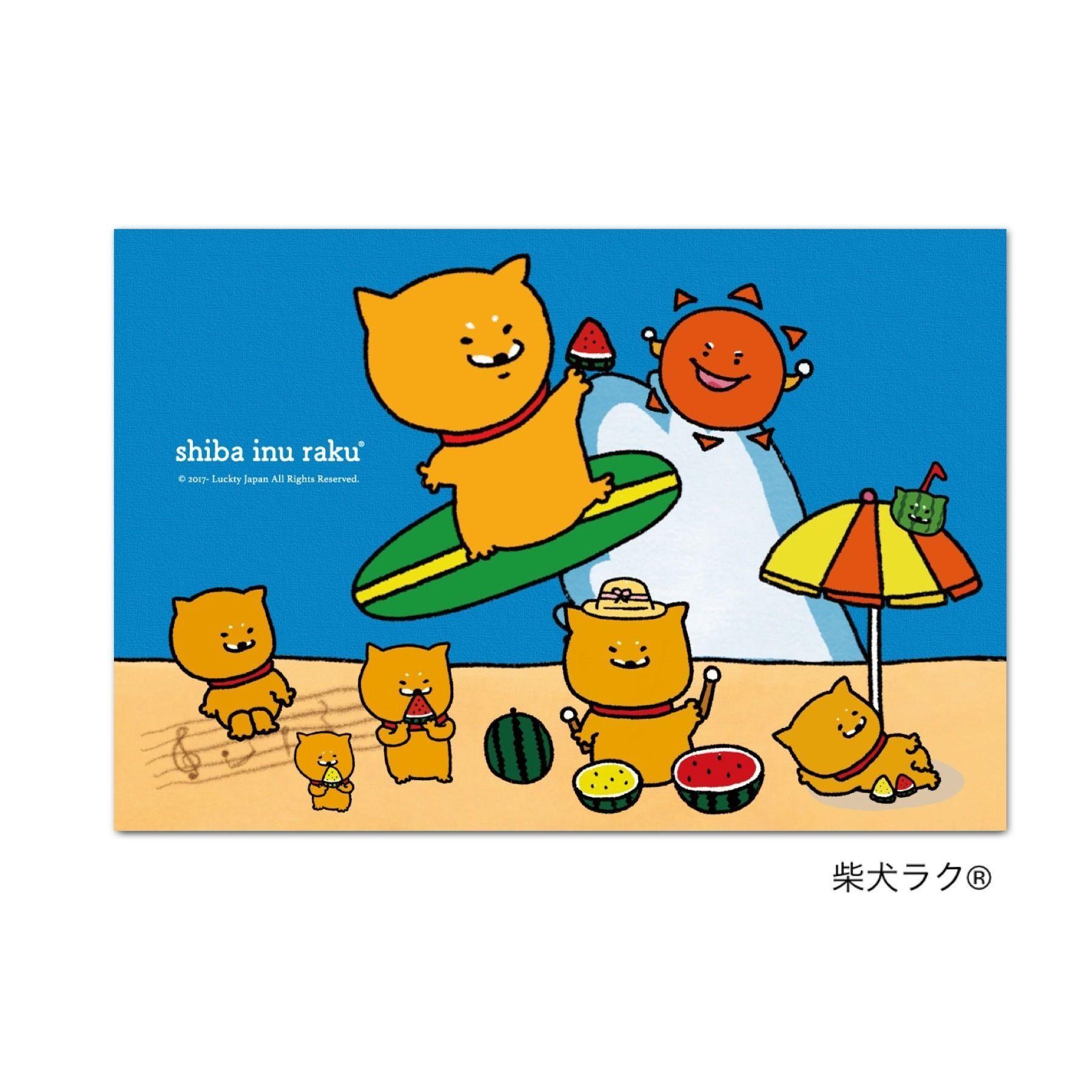 柴犬ラク ポストカード(なつやすみ2019)