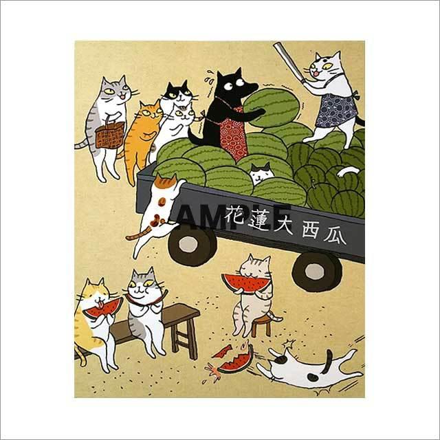 台湾ポストカード「夏天就要吃西瓜」