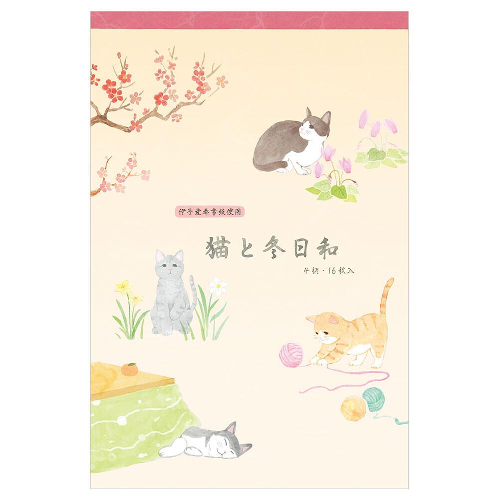 猫便箋(A5猫と冬日和)