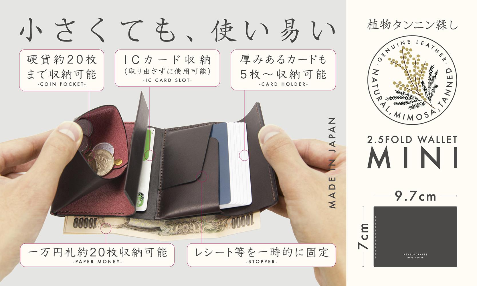 2.5折コンパクト財布 - MINI 2 グレー