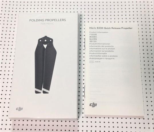 Mavic Proドローン NO.22 8330 折りたたみ式 クイックリリース・純正プロペラ