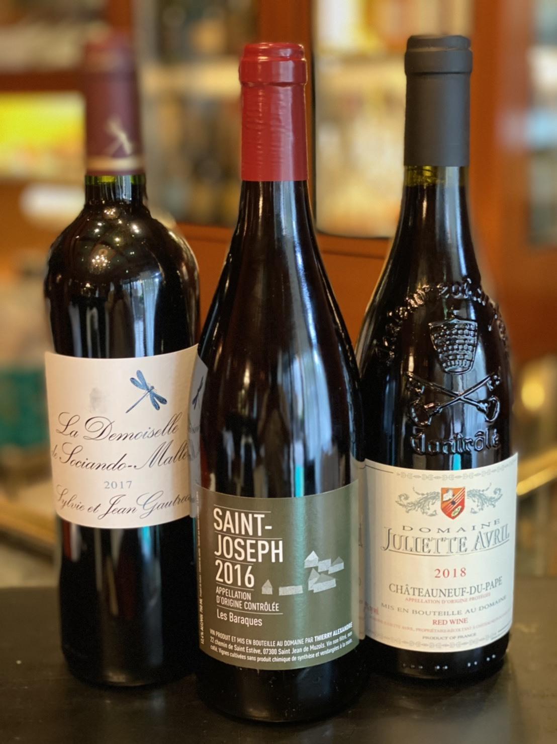 【緊急事態宣言中限定価格】フランスを代表する赤ワイン3本セット サンジョセフ+ラ ドモワゼル ド ソシアンド マレ+シャトーヌフドパプ