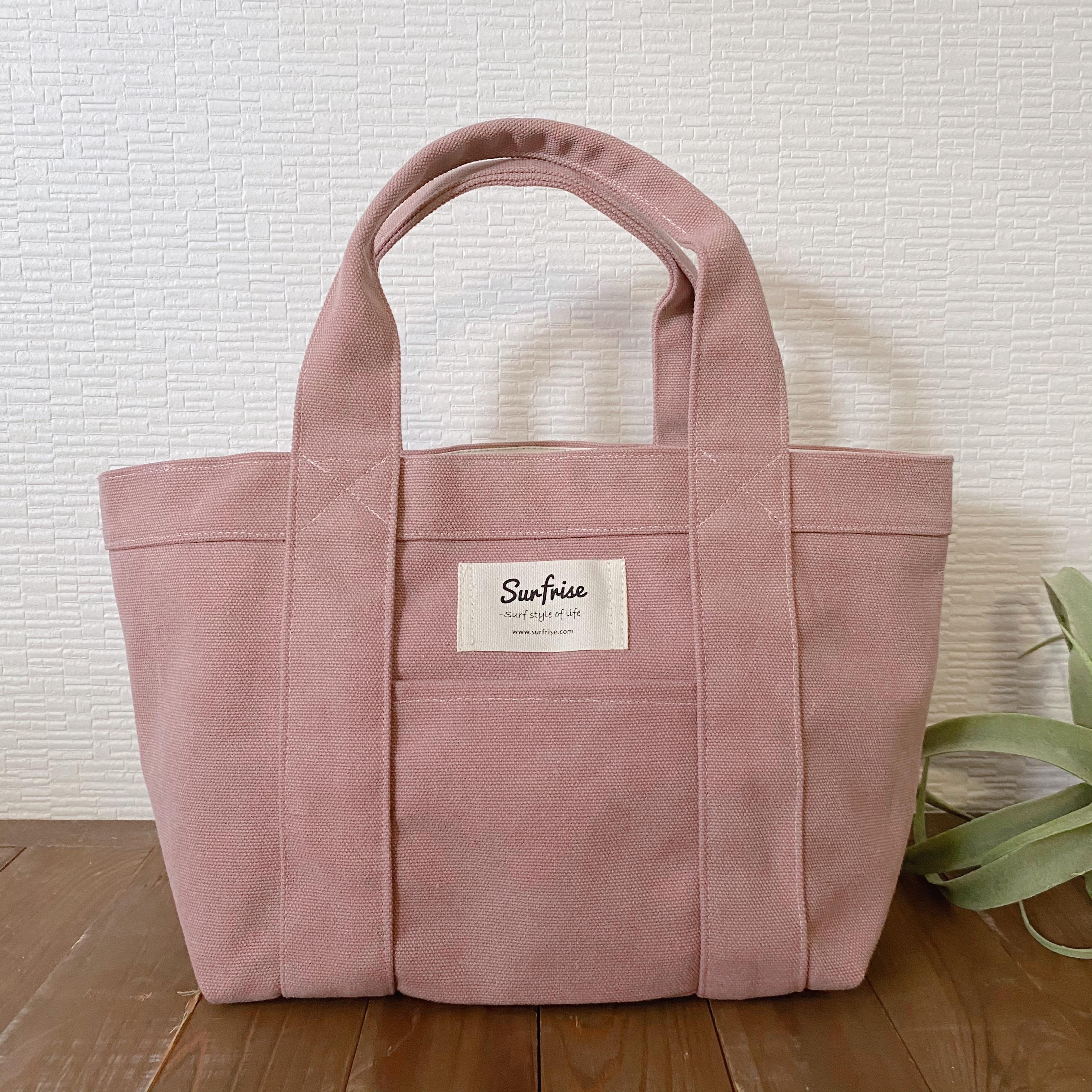 Tote bag S - Vintage pink