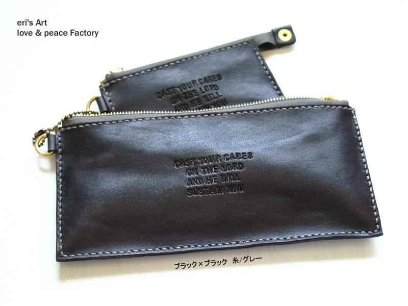 【受注生産】長財布03(ポーチお財布セット)牛革 *6×6カラーパターン* OD-W-03-03c