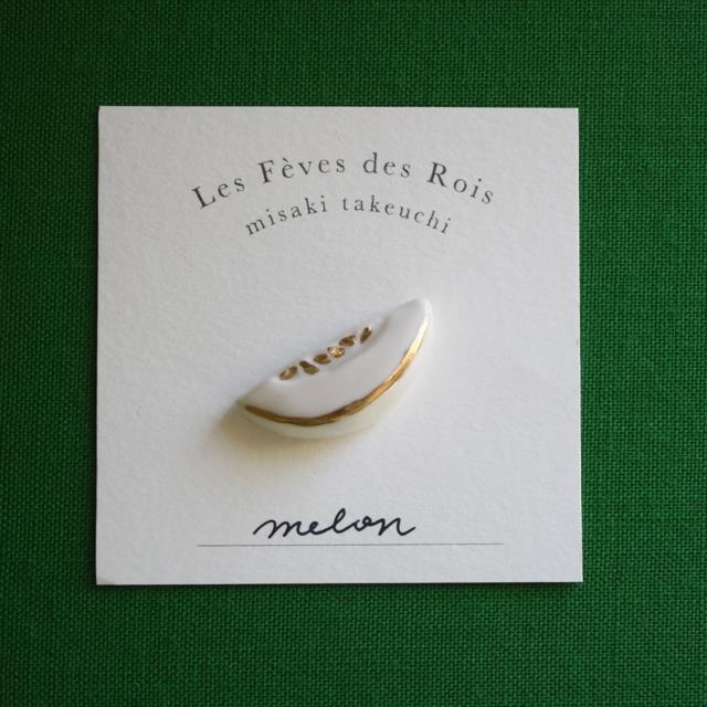 melon(メロン)misaki takeuchi ハンドメイドフェーヴ/mt018
