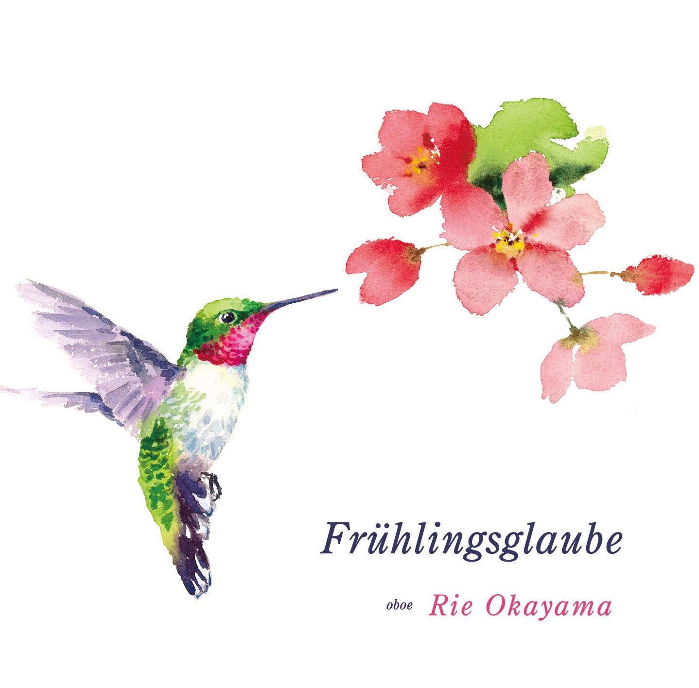 「春への想い」岡山理恵(オーボエ・イングリッシュホルン)、河合珠江(ピアノ)