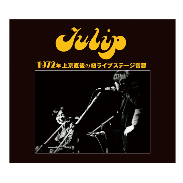 TULIP 1972 東京初ライブ - 画像1