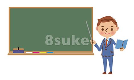 イラスト素材:タイトル黒板を使って授業をする先生/若い男性(ベクター・JPG)
