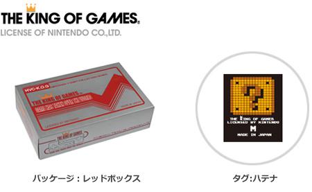 SUPER MARIO KART GRANDCHAMPION (W/B)(スーパーマリオカート) / THE KING OF GAMES