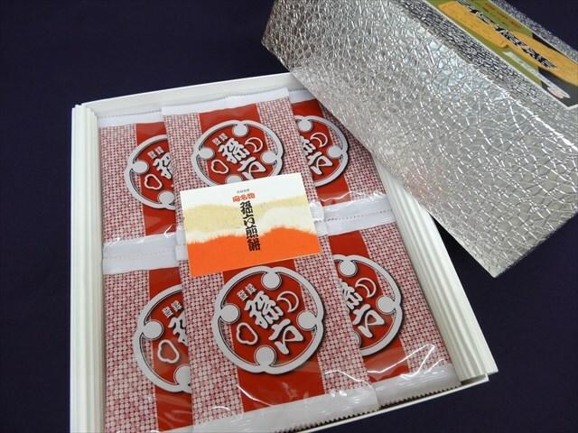 孫六煎餅(32枚入り)