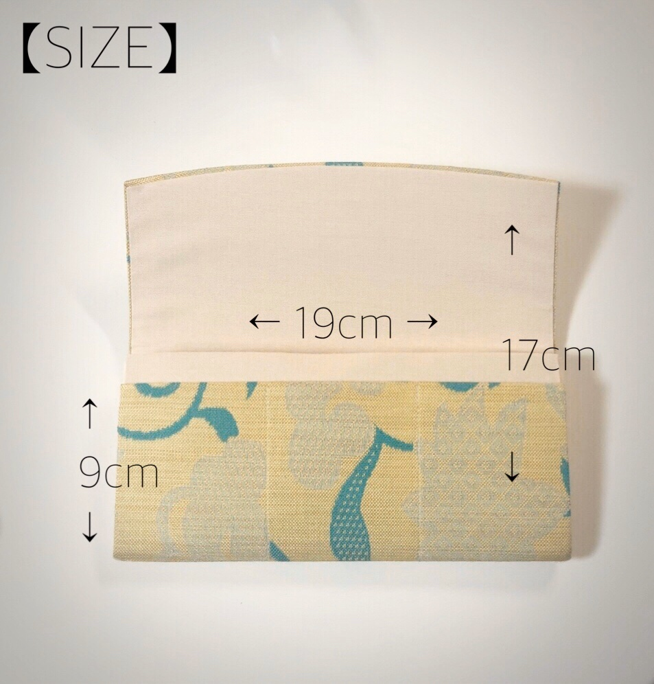 簡易財布(西陣織・変わり菱柄)