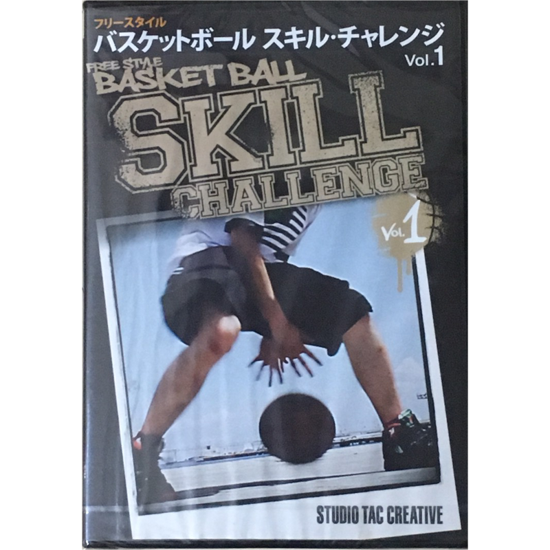 BASKETBALL SKILL CHALLANGE