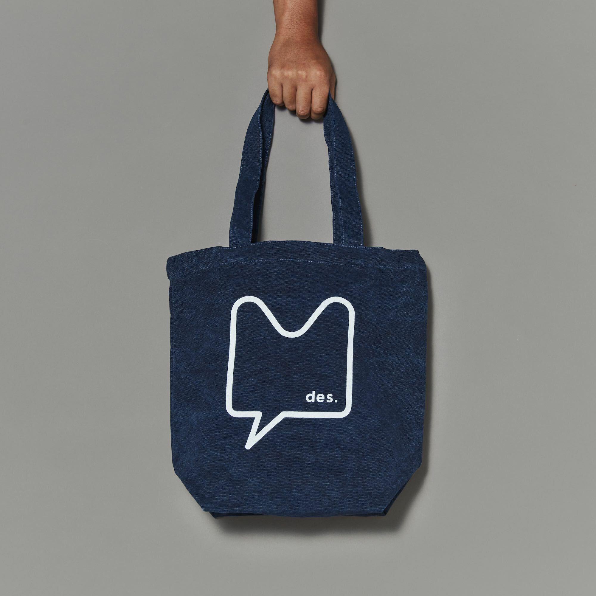MDSトート(MDS-002)
