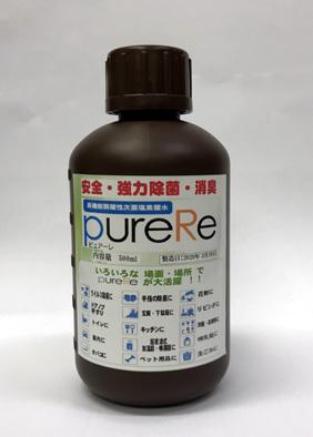 安全・強力除菌・消臭 PureRe(ピュアーレ) 500ml ボトル (安全・強力除菌・消臭 高機能弱酸性次亜塩素酸水)