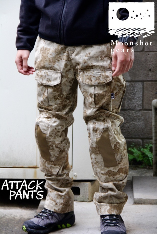 ATTACK PANTS