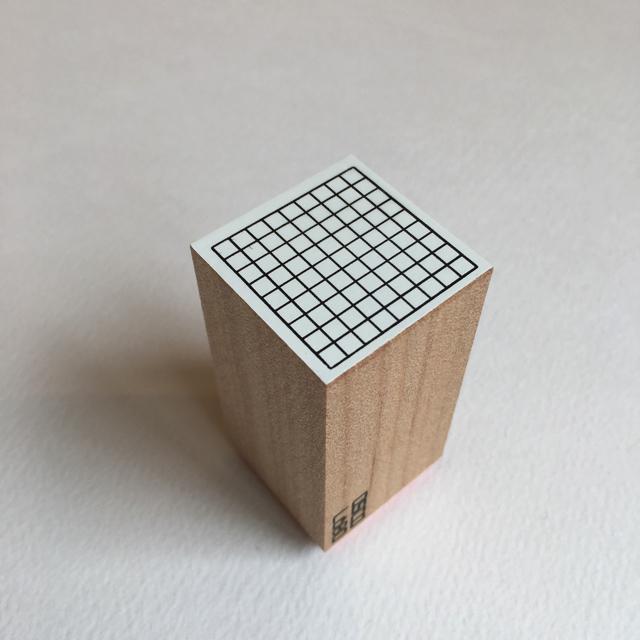 カタチ 四角方眼