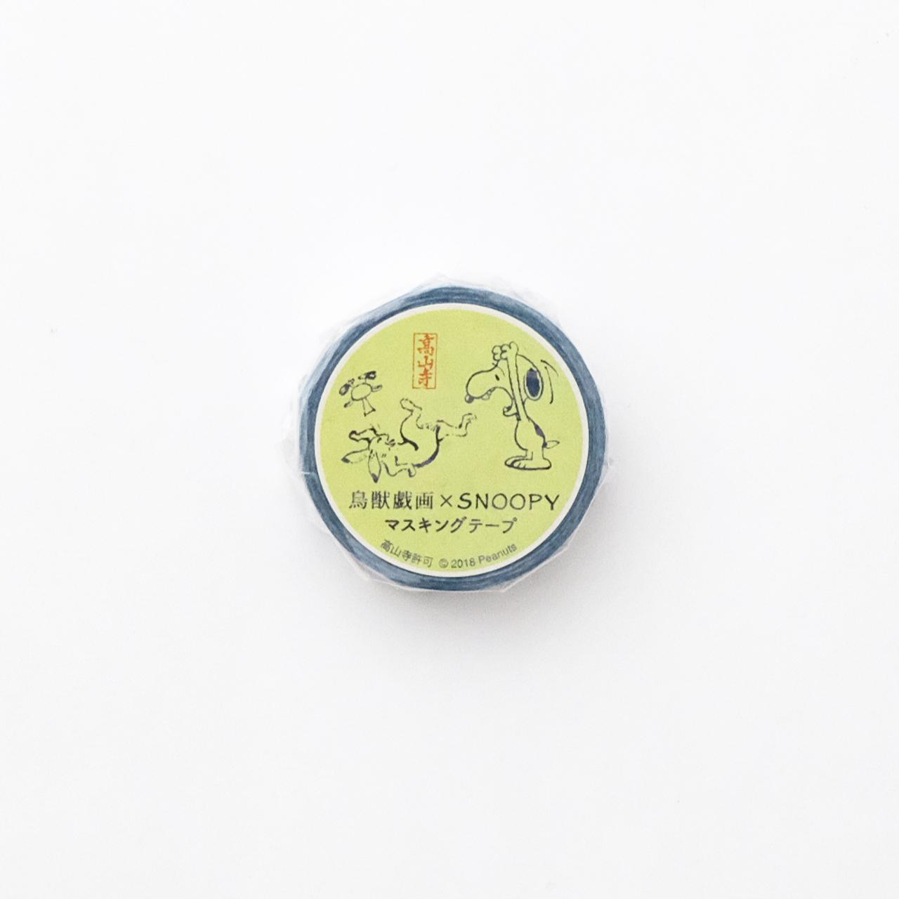 スヌーピー マスキングテープ青 : 緑ラベル 鳥獣戯画
