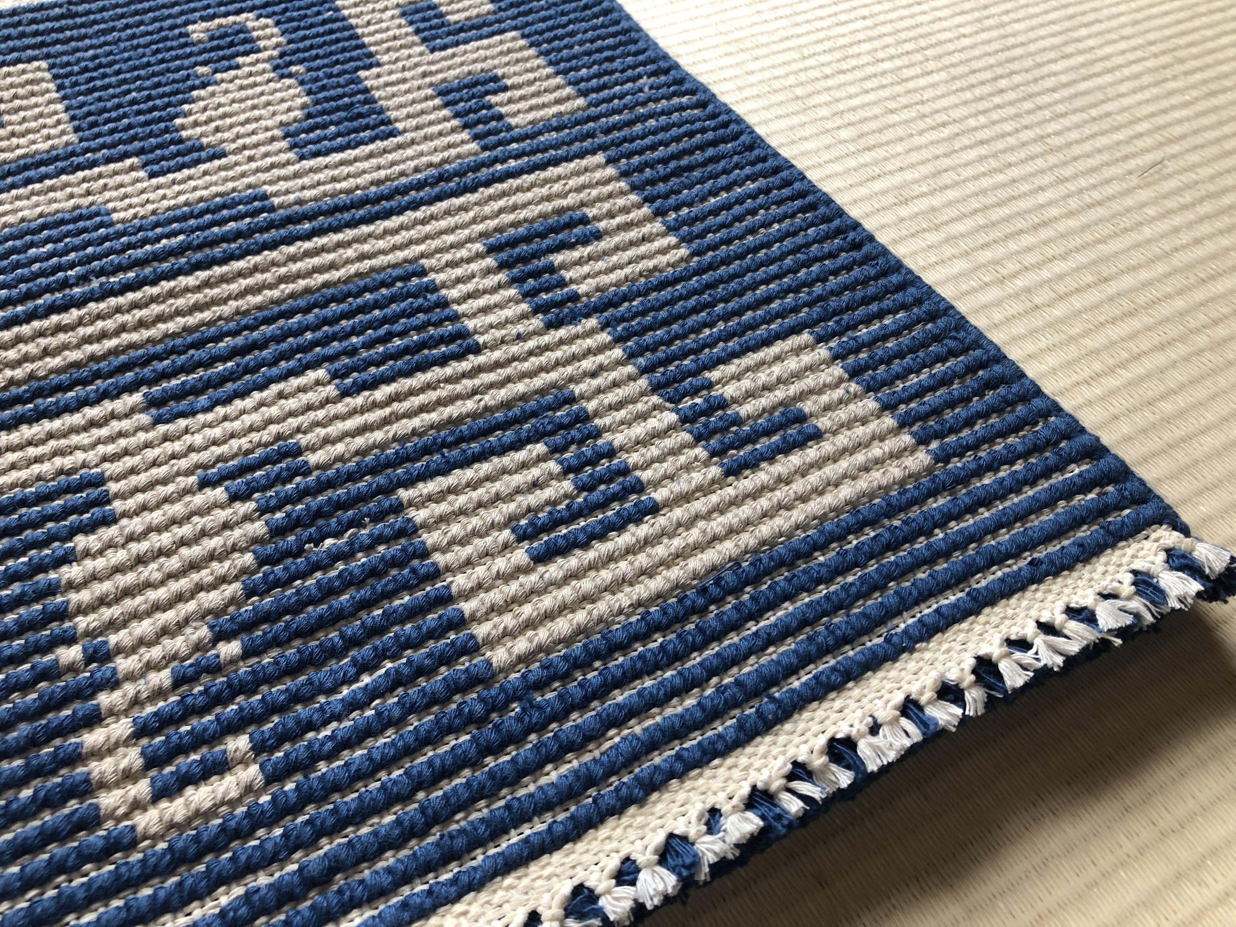 虺竜(藍、薄茶)