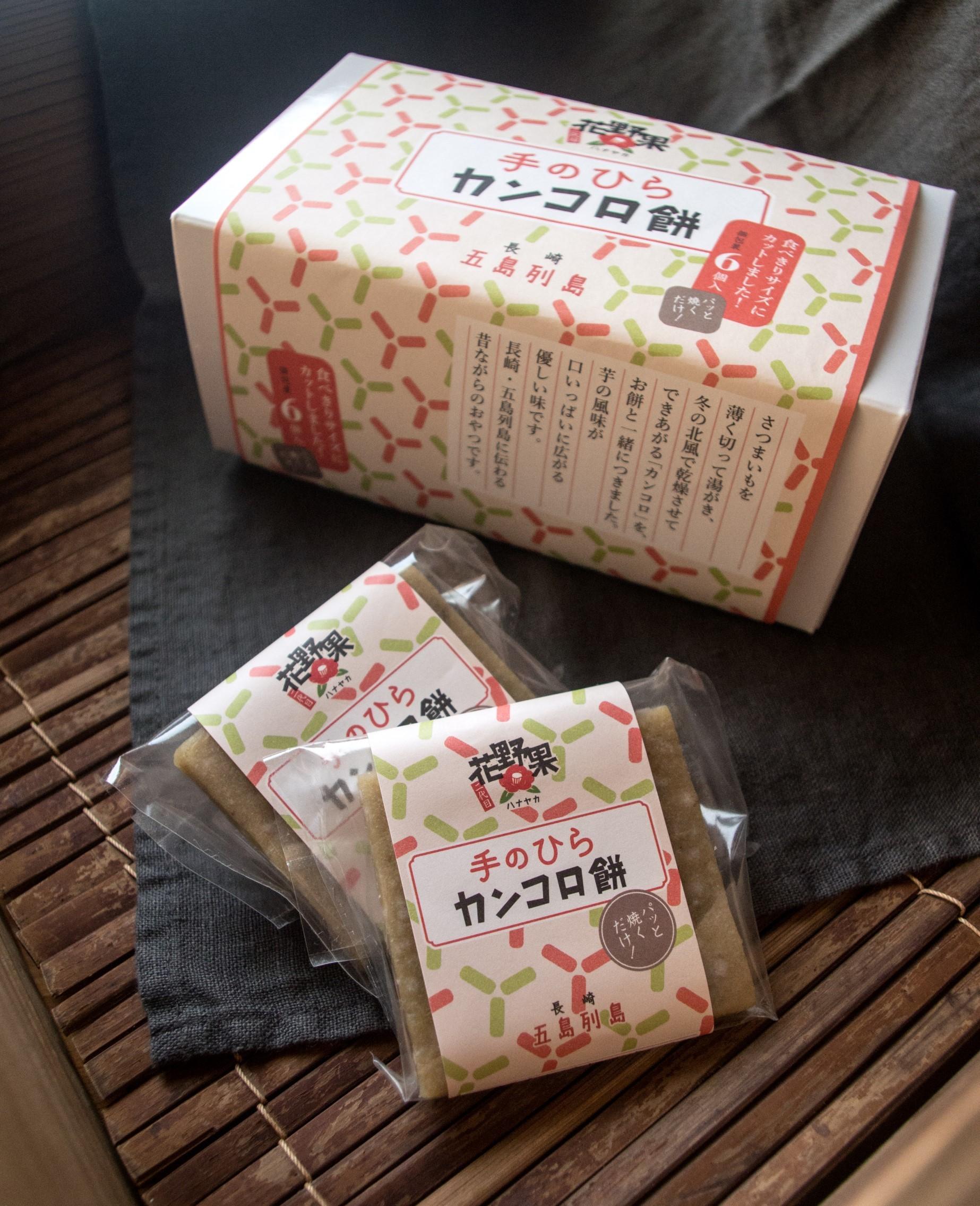 手のひらかんころ餅箱詰め(6枚入り)