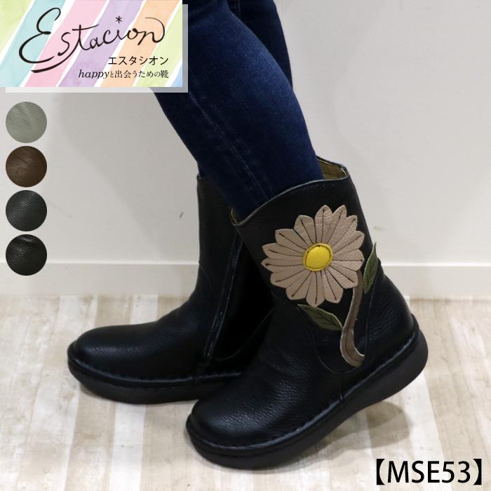 MSE53【レディース】