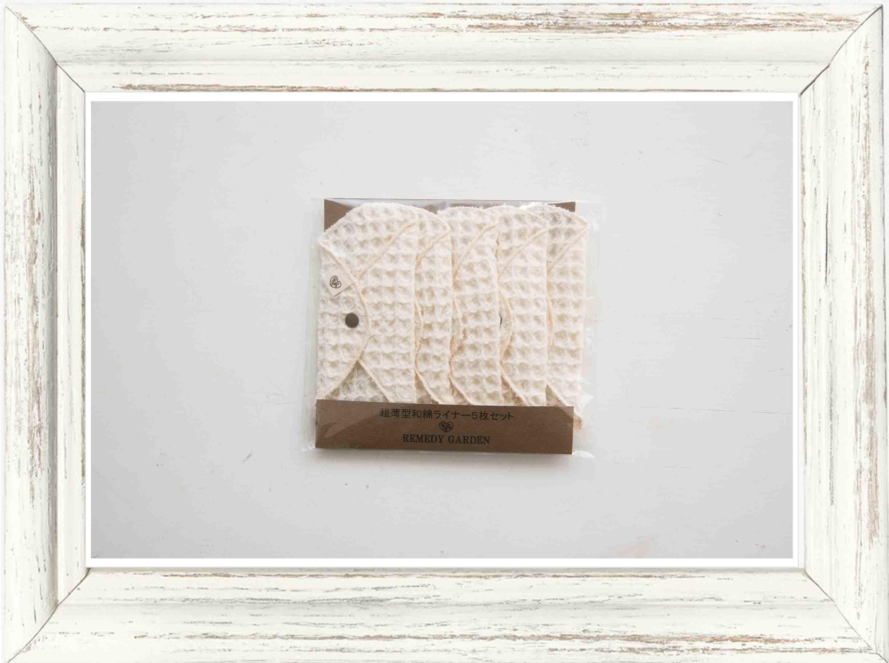 布ナプキン▶︎超薄型和綿布ライナー5枚セット