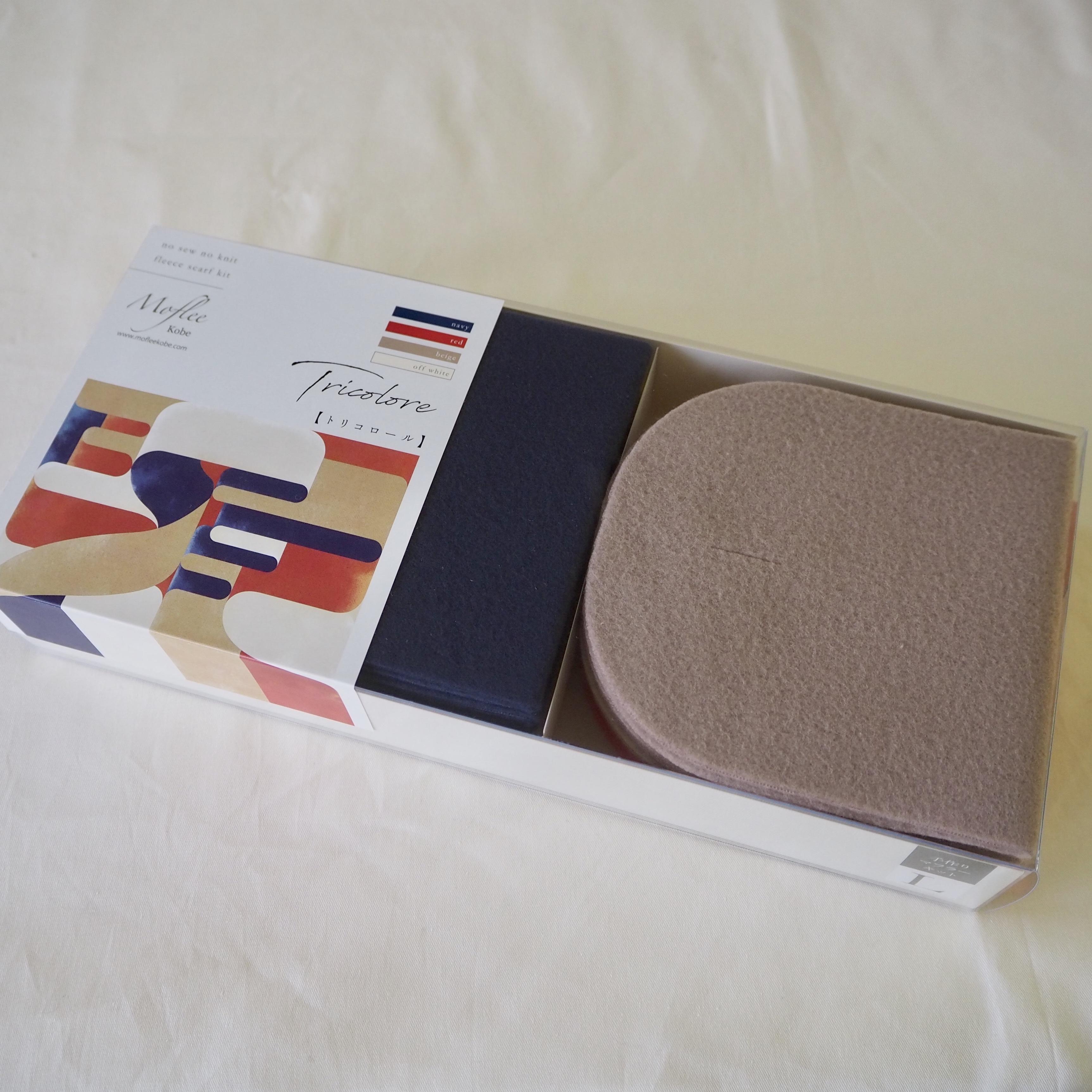 動画付手作りマフラーキット【モフリー Kit Box】トリコロール ◆Lサイズ