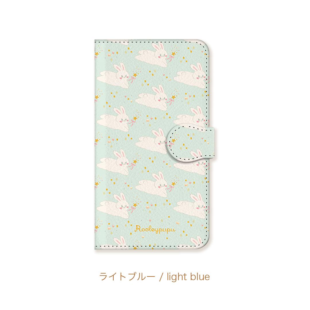 うさぎキラキラドリーム〈手帳型スマホケース for iPhone & Android〉