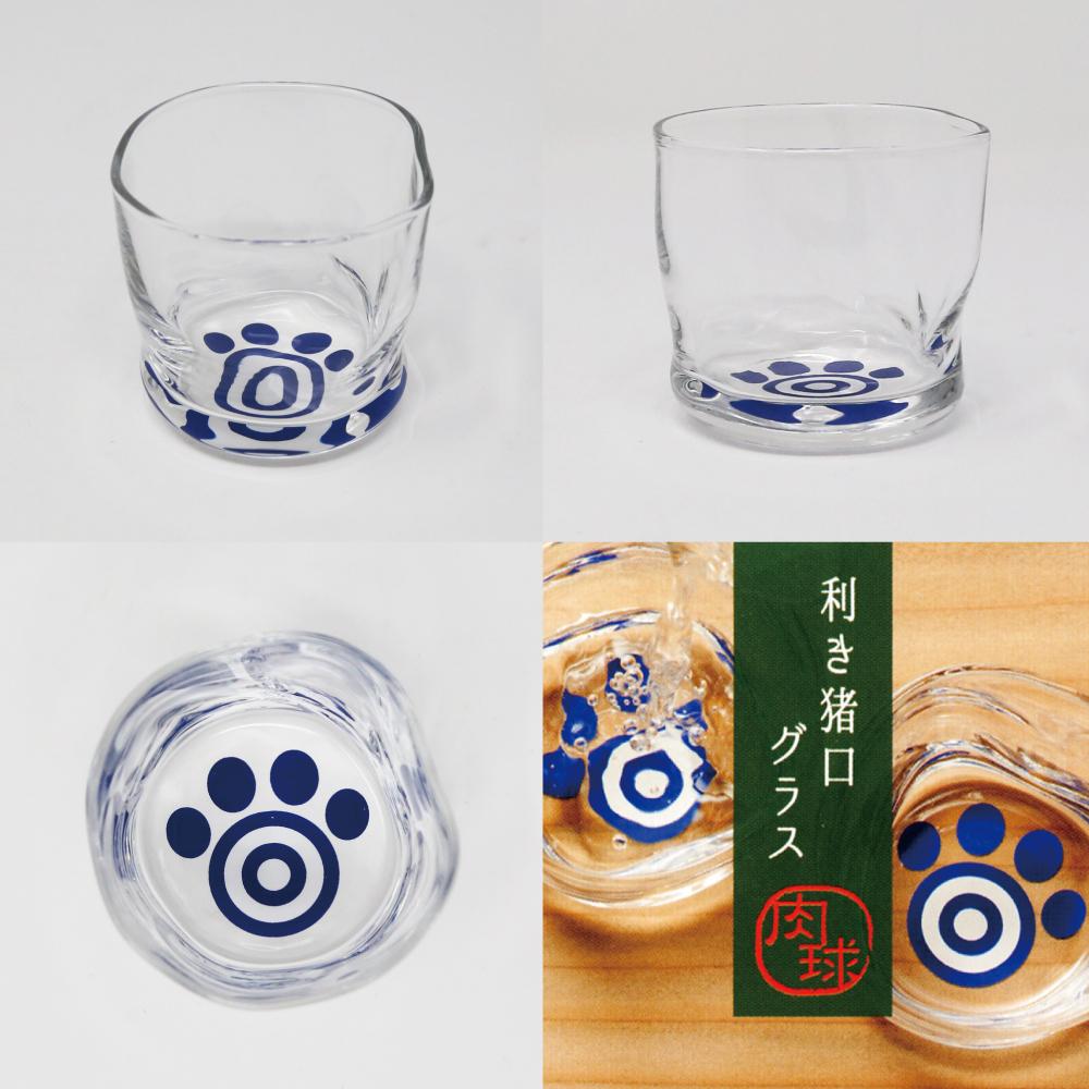猫グラス(利き猪口nikuQ馴染みグラス肉球)