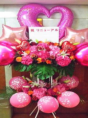 bst045 バルーンスタンド ピンク系2段