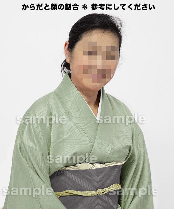 女性着物 B161