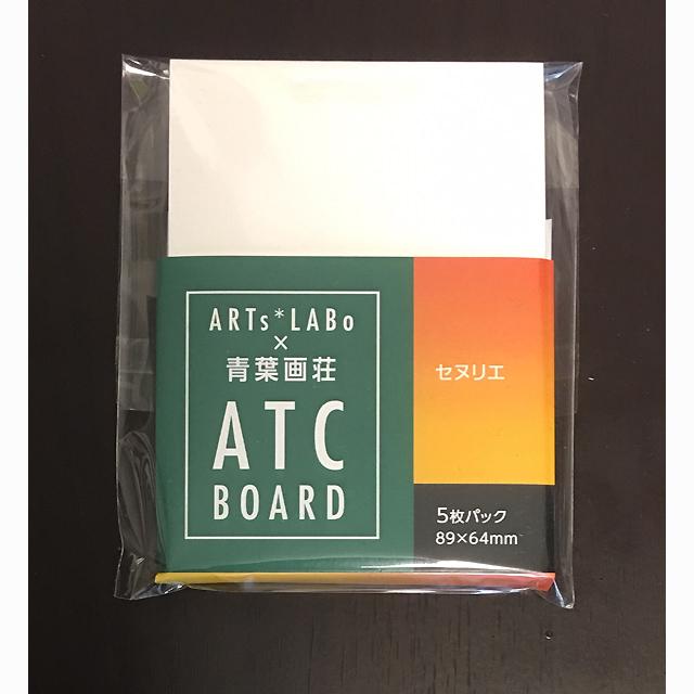 ATCボード  セヌリエ 5枚パック