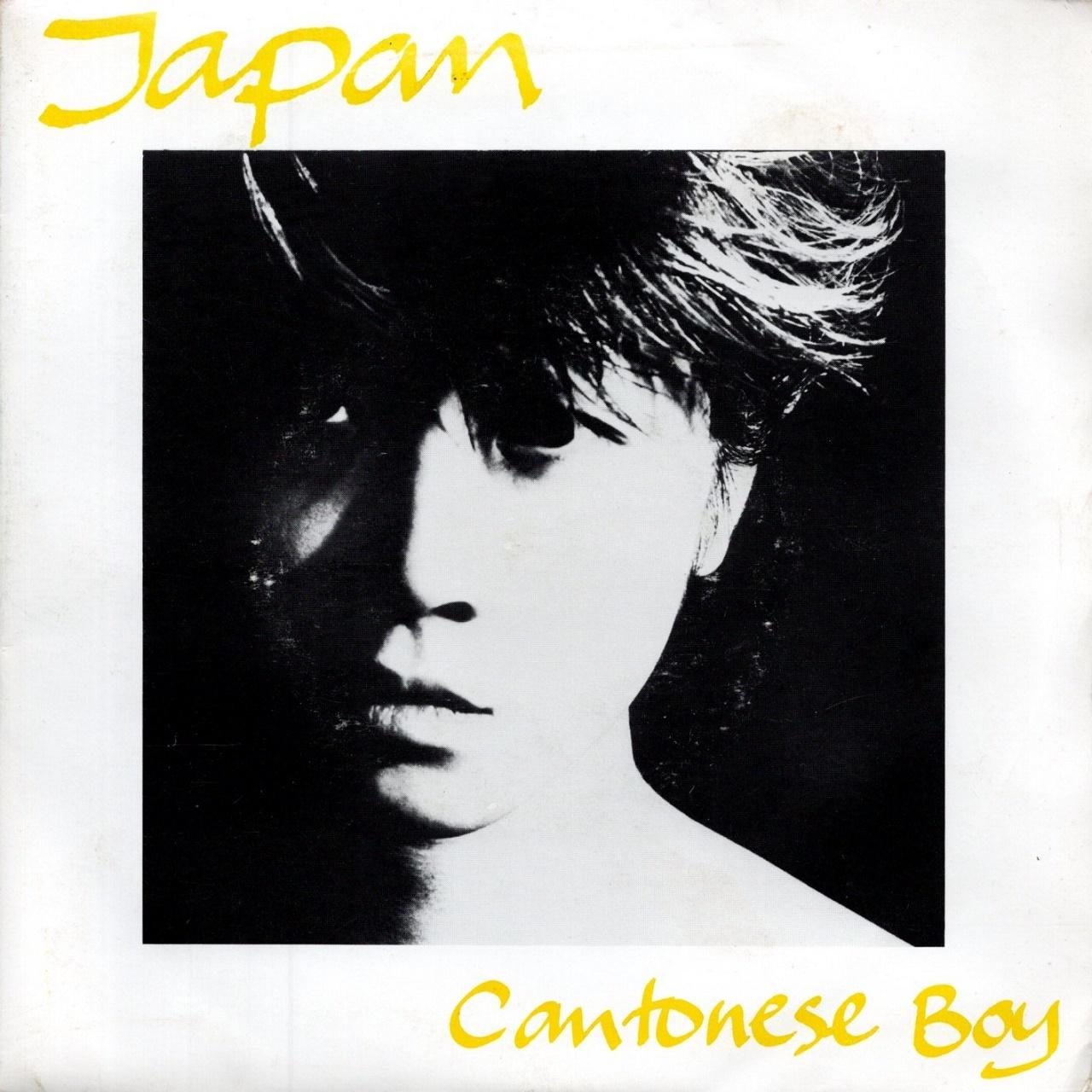 【7inch x 2・英盤】Japan  /  Cantonese Boy