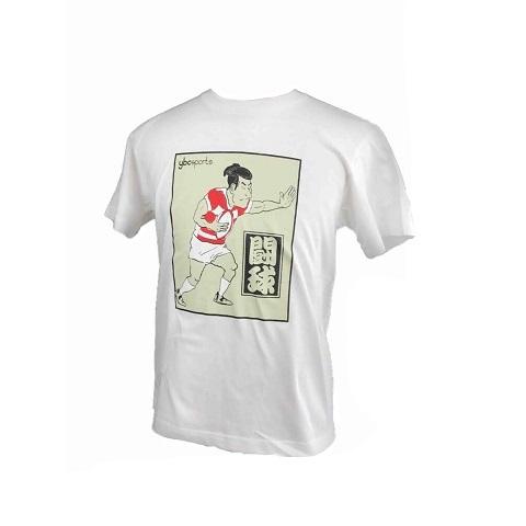 【YBC】Kabuki Rugby T-Shirts White